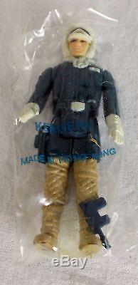 RARE! Vintage Kenner Star Wars Loose ESB Figure Mailer Pack 9 Figures in Seal