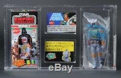 Star Wars Vintage Popy ESB Boba Fett AFA 80 (80/85/85)