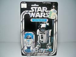 K1711566 R2-d2 Moc W Boîtier Mint Sur Carte Star Wars 1977 12 Retour Vintage Original
